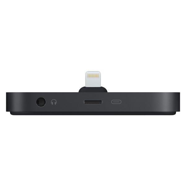 iPhone Lightning Dock schwarz